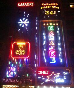 lam-bang-hieu-karaoke