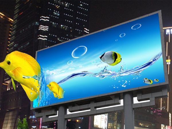 Giá cho thuê màn hình led khoảng bao nhiêu? 2