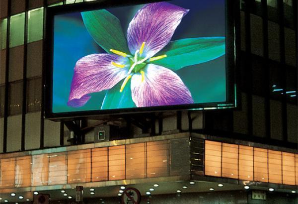 màn hình led outdoor ㄅ