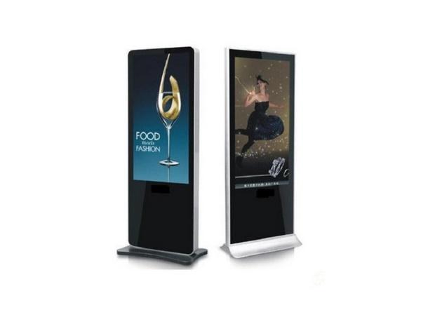 quảng cáo màn hình led chân đứng 2